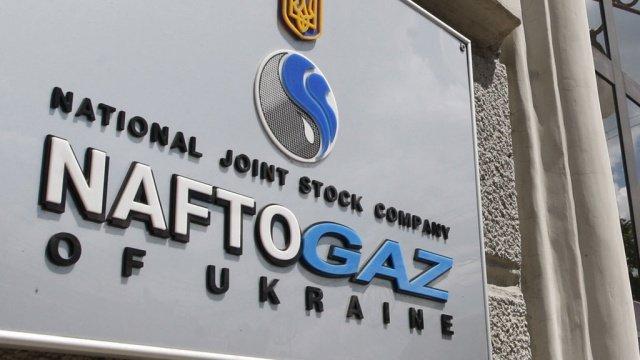 """""""Нафтогаз"""" відстоює в суді право Коболєва на премію в розмірі понад 8 млн доларів"""