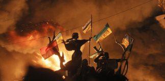 ГПУ проведе слідчий експеримент на Інститутській у справі Майдану - today.ua