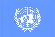 ООН створює фонд гуманітарної допомоги Україні - today.ua