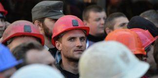 """Шахтарям виділили 1,4 мільярда на зарплати"""" - today.ua"""
