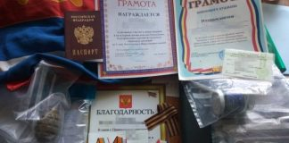 В Херсонській області затримали зрадника з медалями за окупацію Криму - today.ua