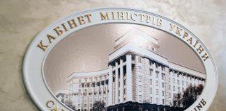 У Кабміні прокоментували можливі санкції з боку РФ - today.ua