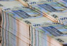 """""""Доллар по 50 грн"""": эксперт прогнозирует девальвацию гривны на фоне скандала с Гончаруком - today.ua"""