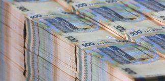 Мінекономіки прогнозує падіння гривні на початку 2020 року - today.ua