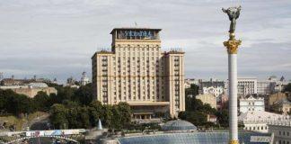На даху готелю в центрі Києва знайшли кулі - today.ua
