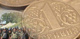Кабмін назвав розміри оборонного бюджету-2019 - today.ua