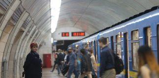 У Києві на День Незалежності громадський транспорт працюватиме довше - today.ua