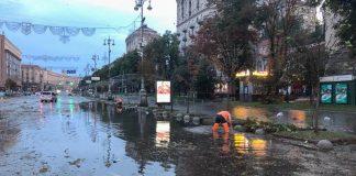 У Києві пройшла гроза: Хрещатик затопило - today.ua