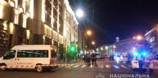 Поліція ідентифікувала стрілка біля мерії Харкова - today.ua