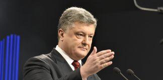 Порошенко поблагодарил США за санкции против России - today.ua