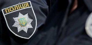 Начато уголовное производство по факту драки футбольных болельщиков - today.ua