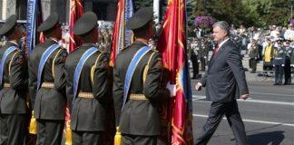 Порошенко объяснил почему, установил военное положение в Украине - today.ua