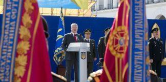 "[:ru]Порошенко планирует закрепить курс на ЕС и НАТО в Конституции[:ua]Порошенко планує закріпити курс на ЄС і НАТО в Конституції[:]"" - today.ua"