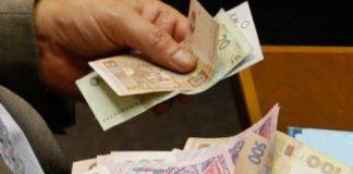 Пенсійний фонд розповів про виплати за серпень - today.ua