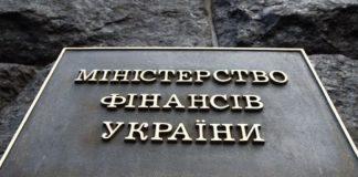 """[:ru]Украина разместила облигации на международном рынке капитала[:ua]Україна розмістила облігації на міжнародному ринку капіталу[:]"""" - today.ua"""