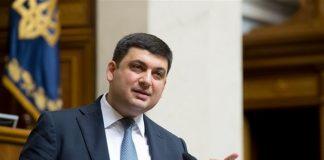 Прем'єр-міністр хоче залучити дипломатів до боротьби із контрабандою - today.ua