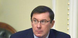 Генпрокурор України Юрій Луценко пропонує посилити покарання за смертельні ДТП - today.ua