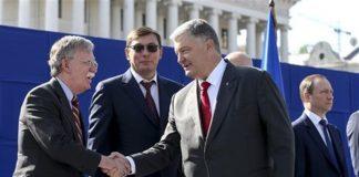 """[:ru]Порошенко: Товарооборот между Украиной и США вырос на 70 %[:ua]Порошенко: Товарообіг між Україною та США зріс на 70 %[:]"""" - today.ua"""