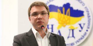 МІП витратить 35 мільйонів гривень на популяризацію України у світі - today.ua