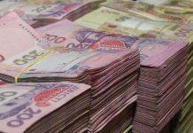 В Донецкой области увеличилось количество миллионеров - today.ua