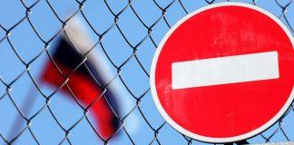США введут новые санкции против РФ - today.ua