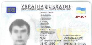 В течение 2018 года 4,5 тыс. крымчан получили украинские ID-карты - today.ua
