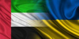 Україна і Об'єднані Арабські Емірати продовжуватимуть розвивати торговельні відносини - today.ua