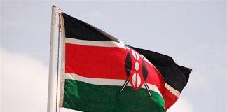 Україна планує проводити переговори з Кенією щодо торгово-економічного співробітництва - today.ua