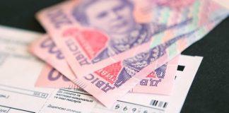 Понад 20 тисяч українців оформили на себе дві субсидії - today.ua