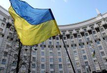 Украинские должники не смогут перерегистрировать и снять с учета свои машины - today.ua