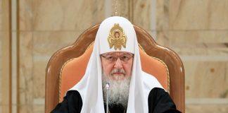Визит главы РПЦ в Стамбул может стать причиной провокаций в Украине - today.ua