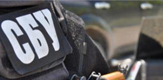 СБУ повідомили, що в 2018 році в Україні відбулося два теракти - today.ua