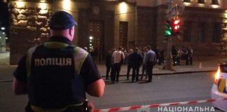 Стало відомо деталі про перестрілку в Харкові - today.ua