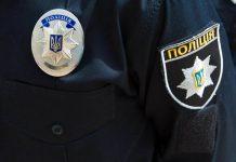 Нацполиция и правоохранители Казахстана усилят взаимодействие в борьбе с наркопреступностью - today.ua