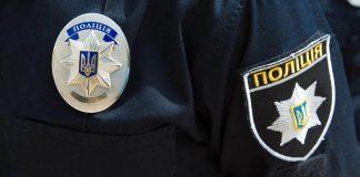 Нацполіція і правохоронці Казахстану посилять взаємодію у боротьбі з наркозлочинністю - today.ua