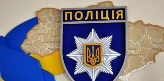Нацполіція підозрює банкірів в розтраті майже 600 млн грн - today.ua