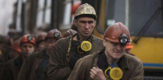 В Україні зміниться модель соціального захисту для шахтарів - today.ua