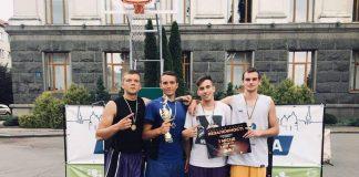 Стрітболісти Луцька змагалися за Кубок Незалежності - today.ua