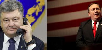 Держсекретар США нагадав Порошенку про необхідність виконання вимог МВФ - today.ua