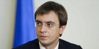 """У платних автобанів в Україні буде безкоштовна альтернатива"""" - today.ua"""