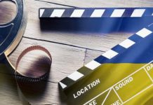 В національному відборі на Оскар візьмуть участь шість фільмів - today.ua