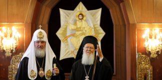 В Украине будет внедрена автокефальная церковь - today.ua