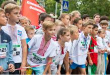 Кияни стануть учасниками «Забігу у вишиванках» - today.ua
