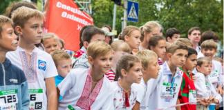 "Кияни стануть учасниками «Забігу у вишиванках»"" - today.ua"