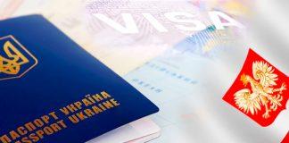 Українські заробітчани заробляють так само, як і поляки - today.ua