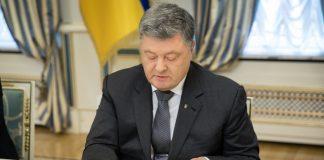 """Порошенко підписав указ про розрив """"дружби"""" з Росією - today.ua"""