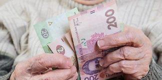 Как проверить правильность начисления пенсии: украинцам разъяснили - today.ua