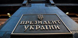Порошенко викликає керівників фракцій «на килим» - today.ua