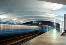 Карантин в Києві: стало відомо, коли запрацює метро - today.ua