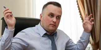 Холодницкого оставили без премии за август - today.ua